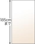 網戸の大サイズ