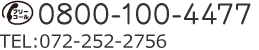 tel:0120-193-942